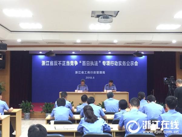 3.2亿全国最大京东刷单案落定 涉案团伙被重罚